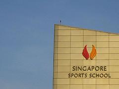 Sports Done Backwards…Youth Strength Training Fail???